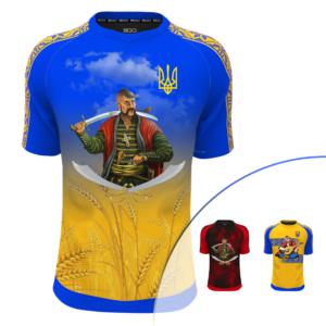 Футболка вболівальника Козацька Слава